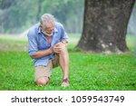 senior man sitting or flop...   Shutterstock . vector #1059543749