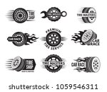 race logos with pictures of... | Shutterstock .eps vector #1059546311
