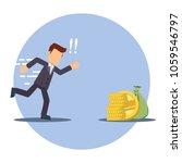 businessman running to pack of... | Shutterstock .eps vector #1059546797