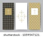 branding packageing gold symbol ... | Shutterstock .eps vector #1059547121