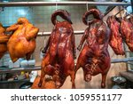 roasted goose in chinese... | Shutterstock . vector #1059551177