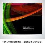 abstract background with... | Shutterstock .eps vector #1059564491