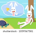 Stock vector rabbit wins the turtle in his dream vector design 1059567581