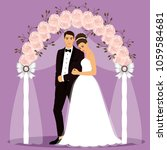 wedding arch with bride and... | Shutterstock .eps vector #1059584681