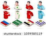 russia 2018 world cup football. ... | Shutterstock .eps vector #1059585119