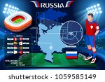 russia world cup 2018 stadium.... | Shutterstock .eps vector #1059585149