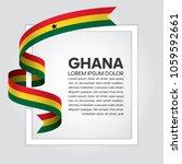 ghana flag background | Shutterstock .eps vector #1059592661