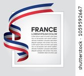 france flag background | Shutterstock .eps vector #1059592667