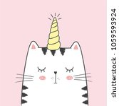 cute vector illustration with... | Shutterstock .eps vector #1059593924