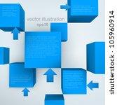 Vector Illustration Of 3d Cube...