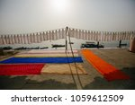 colourful laundry drying on... | Shutterstock . vector #1059612509