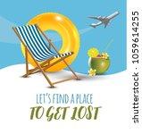 love travel concept... | Shutterstock .eps vector #1059614255