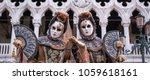 venice italy  february 2018.... | Shutterstock . vector #1059618161