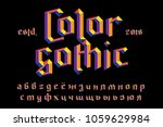 color gothic alphabet. bright... | Shutterstock .eps vector #1059629984