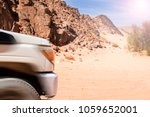 front of a white car in the... | Shutterstock . vector #1059652001