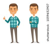 funny cartoon guy with crossed... | Shutterstock .eps vector #1059652907