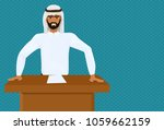 arab business man or politician ... | Shutterstock .eps vector #1059662159
