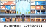 modern shopping mall interior... | Shutterstock .eps vector #1059664991