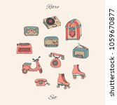 vector retro set with antique... | Shutterstock .eps vector #1059670877