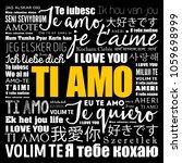 ti amo  i love you in italian ... | Shutterstock .eps vector #1059698999