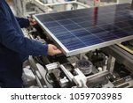 production of solar panels  man ... | Shutterstock . vector #1059703985