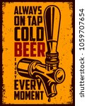 beer tap with advertising quote.... | Shutterstock .eps vector #1059707654