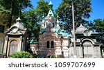 moscow  russia   august 24 ... | Shutterstock . vector #1059707699