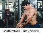 asian muscular men are lifting... | Shutterstock . vector #1059708041
