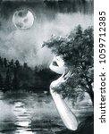 dreamer. fantasy illustration | Shutterstock . vector #1059712385