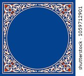 classic medieval foral frame.... | Shutterstock .eps vector #1059712901