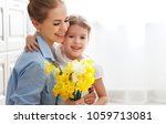 happy mother's day  child... | Shutterstock . vector #1059713081