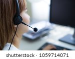 asian young woman working in... | Shutterstock . vector #1059714071