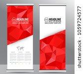 roll up business brochure... | Shutterstock .eps vector #1059724577