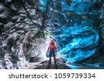 ice cave in vatnajokull ... | Shutterstock . vector #1059739334