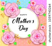 mother's day greeting card with ... | Shutterstock .eps vector #1059740264