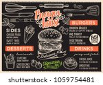 burger restaurant menu. vector... | Shutterstock .eps vector #1059754481