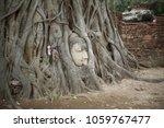 cultural history in ayutthaya | Shutterstock . vector #1059767477