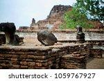 cultural history in ayutthaya | Shutterstock . vector #1059767927