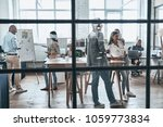 working as team. large group of ...   Shutterstock . vector #1059773834