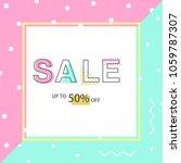 sale banner geometric design...   Shutterstock .eps vector #1059787307