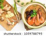 baked shrimp with glass noodles ... | Shutterstock . vector #1059788795