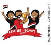 group of soccer fans of the... | Shutterstock .eps vector #1059807047