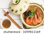 baked shrimp with glass noodles ... | Shutterstock . vector #1059811169
