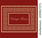 vintage ornamental decorative... | Shutterstock .eps vector #1059817271