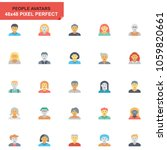 simple set people avatar flat... | Shutterstock .eps vector #1059820661