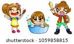 cute cartoon girl vector | Shutterstock .eps vector #1059858815