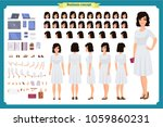 pretty female office employee... | Shutterstock .eps vector #1059860231