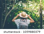 happy lifestyle portrait of a... | Shutterstock . vector #1059880379
