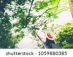 happy lifestyle portrait of a... | Shutterstock . vector #1059880385