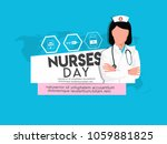 international nurse day | Shutterstock .eps vector #1059881825